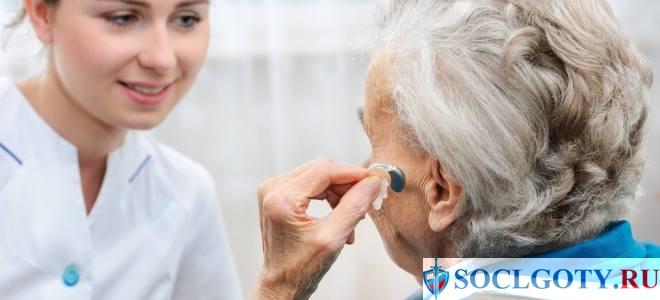 инвалид со слуховым аппаратом
