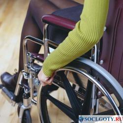 решение о присвоении инвалидности 2 группы принимается на основании состояния человека