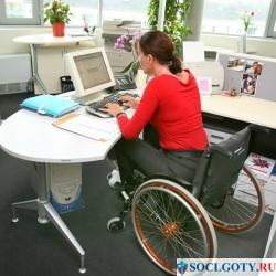 инвалидам положена сокращенная неделя