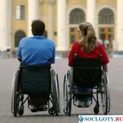 для получения инвалидности нужно пройти МСЭ