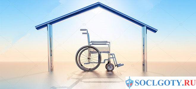 при взятии ипотеки инвалид 3 группы может получить субсидию