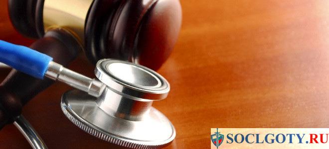 услуги медицинского юриста - экономия времени пострадавшего
