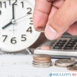 размер пенсии зависит от основания ее назначения