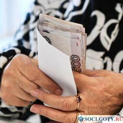 способов получения пенсии несколько