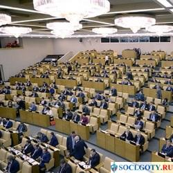 госдума не приняла закон о заморозке увеличения пенсионного возраста