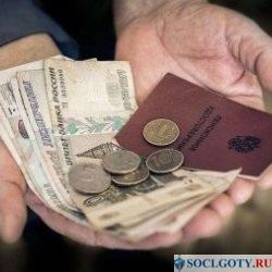 повышение коснется всех видов соц пенсий