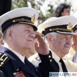 военный пенсионер может претендовать на один из трех видов пенсии
