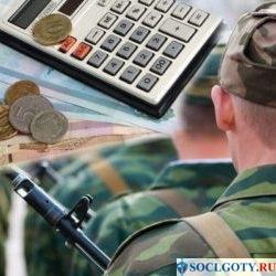 условия получения пенсии по инвалидности военными закреплено законом