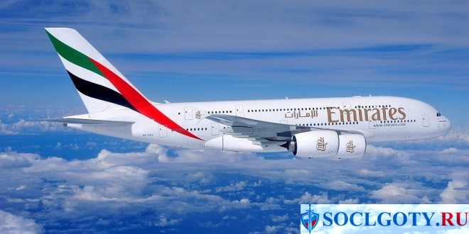 возврат билетов Emirates возможно удаленно