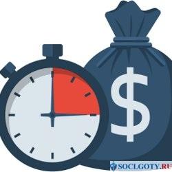 послабления направлены на снижение статей расходов