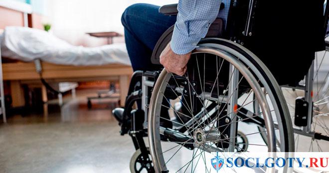 Пенсия по инвалидности и пенсия по старости