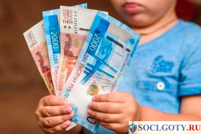 выплата с 3 до 7 лет детям условия
